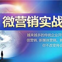 上海新媒體運營培訓班、全新課程體系、手把手教你引流