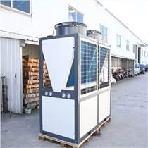 億家人供應溫室種植大棚冷暖兩用空氣源熱泵