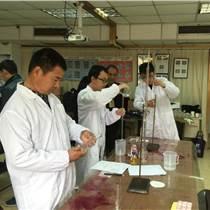 2020年浙江理化檢驗培訓班與報考條件-化學分析培訓