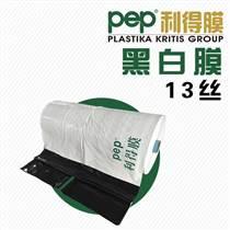 pep利得膜 黑白膜 綠白膜13絲大棚膜 香菇食用菌