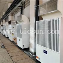 億家人工廠車間專用空氣能除濕降溫機組