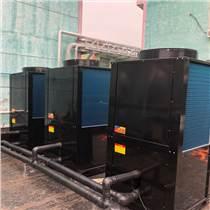 億家人高溫空氣能熱水器用于屠宰廠清洗