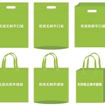 昆明廣告袋企業宣傳袋無紡布袋定制