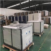 億家人空氣能熱回收技術在印染廠應用廣泛