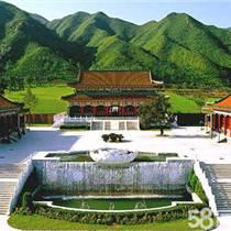 北京天壽陵園,昌平天壽陵園