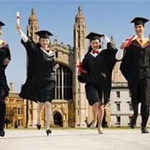 全國聯考MBA研究生雙證