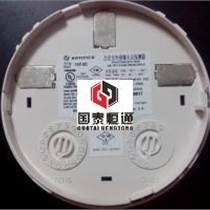 美國江森J-651T+B601J智能感溫探測器
