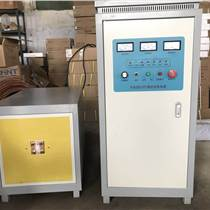 YFL-120高頻感應加熱電爐