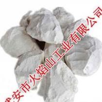 河北省石灰_噸包裝生石灰_就找武安市火焰山公司