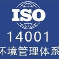 常州ISO140001認證選科能顧問專業+可靠