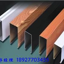 仿木紋鋁U槽,鋁方通生產廠家,U型鋁方通價格