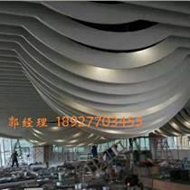 弧形鋁方通價格,鋁型材方通拉彎,造型方通天花