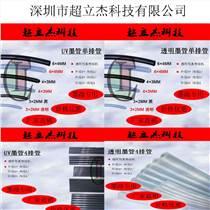 廣東深圳超立杰噴繪機耐腐蝕UV墨管墨路墨囊連接排管噴
