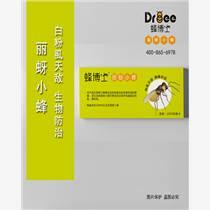 蚜小蜂丨防治煙粉虱丨麗蚜小蜂購買丨嘉禾源碩