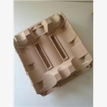 紙漿模塑紙托雞蛋托包裝紅酒紙托內襯包裝