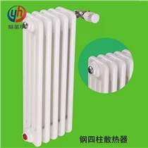 qfgz412鋼四柱工業散熱器安裝
