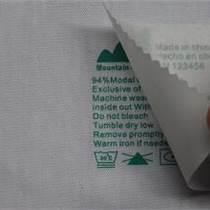 無感標簽印刷機 內衣商標標簽燙印機燙標機 內衣無感標