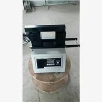 速力牌SL30-T-2A型小型智能軸承感應加熱器