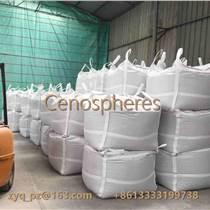 漂珠Cenospheres 空心微珠 生產廠家