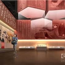黨建室|黨建活動室|黨建榮譽展館創意設計