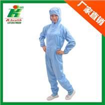 現貨防護防塵防靜電防疫防護服