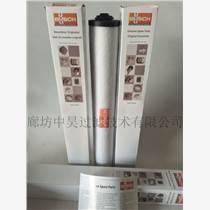 廠家批發普旭真空泵排氣濾芯0532000508排氣過