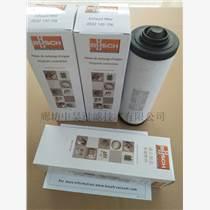 真空泵排氣濾芯0532000509真空泵濾芯廠家