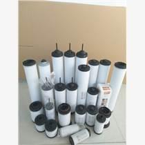 廠家供應萊寶真空泵濾芯971431120排氣濾芯