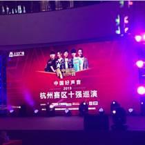 杭州舞臺搭建出租賃找旺角文化一站式演出設備共享超市