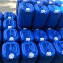 彬盛翔殺菌滅藻劑L-604產品注冊商標