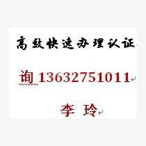 探魚器TELEC認證 KC認證如何辦理詢136327