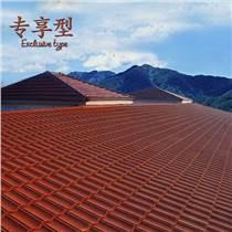 廣西彩石金屬瓦輕鋼結構金屬瓦 鍍鋁鋅彩石瓦 平改坡金
