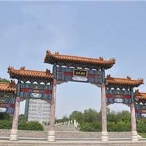 北京靜安墓園,房山靜安墓園
