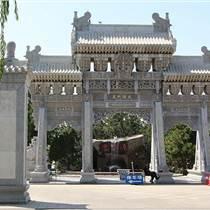 北京思親園陵園,豐臺思親園陵園
