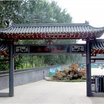 北京永福墓園,大興永福墓園