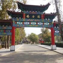 北京福安園公墓,延慶福安園公墓