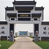 河北臥龍公墓,涿州臥龍公墓