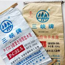 沈陽編織袋絲印機 吉林長春化肥袋PE種子袋印刷機廠家