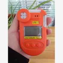 隨身攜帶式氧氣報警儀 O2濃度檢測儀