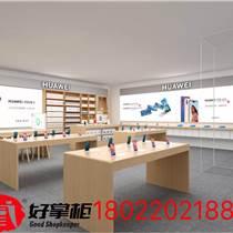 廣東清遠華為手機展示柜臺體驗柜配件柜臺廠家定做