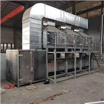 白城印染廠廢氣處理設備催化燃燒設備