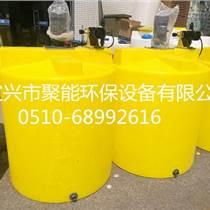 直銷 500Lpe加藥桶 水處理加藥桶 立式環保攪拌