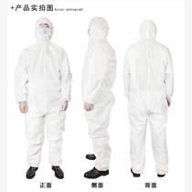 定做一次性防护服装