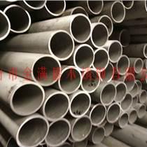 供應304不銹鋼無縫管,排污水用埋水管