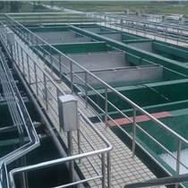 供新疆醫療廢水處理和烏魯木齊污水處理設備哪家好