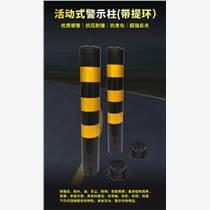 佛山大成交通設施廠家 活動式警示柱 警示柱生產廠家