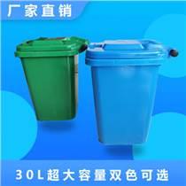 塑料垃圾桶帶蓋大號30L家用廚房垃圾桶戶外