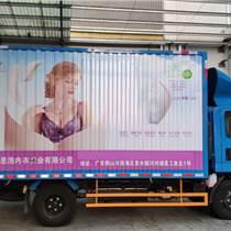 江門貨車車身廣告噴漆發布
