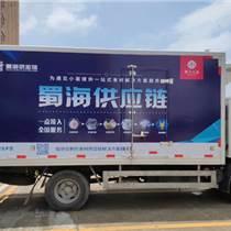 江海區車身廣告噴漆貨車翻新
