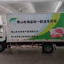 天河區貨車車身廣告噴漆噴涂